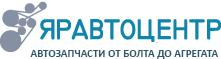 яравтоцентр логотип